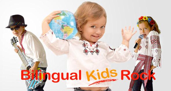 Bilingual Kids Rock