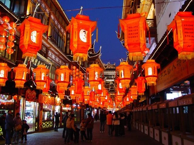 Chinese Lantern Festival Street