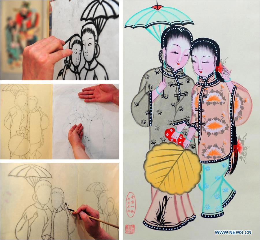 Art Around the World: Puhui Chinese New Year Posters