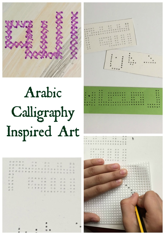 Arabic Calligraphy Inspired Art