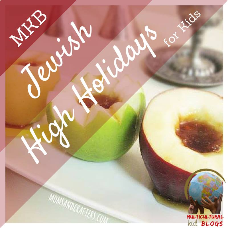 Jewish High Holidays for Kids   Multicultural Kid Blogs