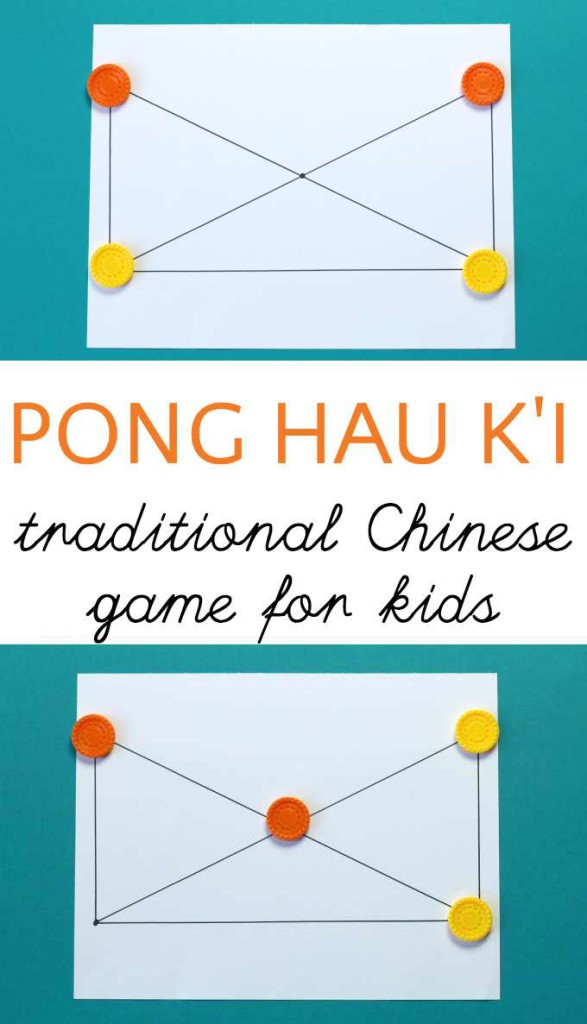 chinese games for kids archives multicultural kid blogs. Black Bedroom Furniture Sets. Home Design Ideas
