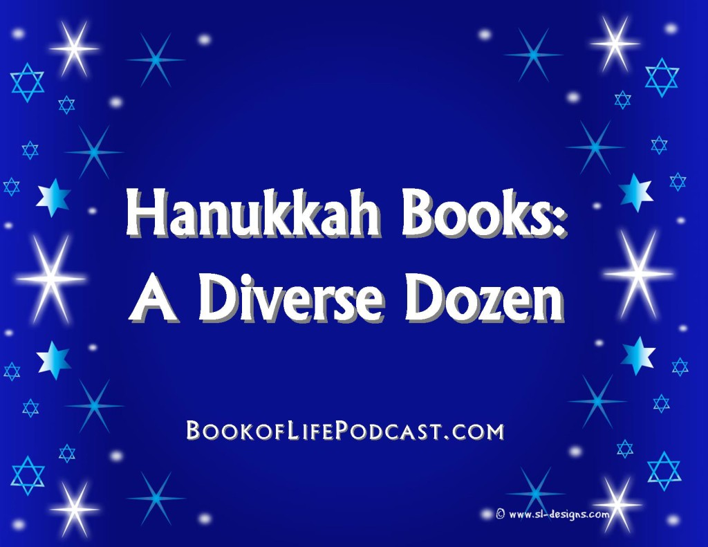 Hanukkah books for children celebrate diversity as well as the holiday.