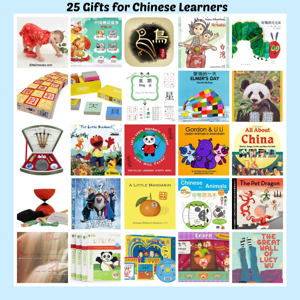 Chinese learning gift guide with ideas for young language learners.