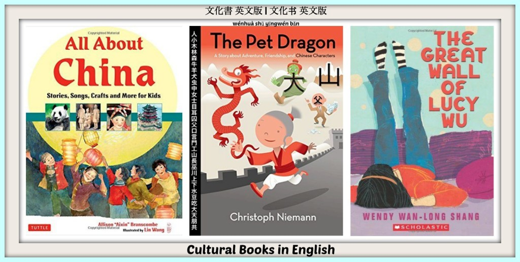 MKB cultural books Eng. Photo Credits: Amazon.