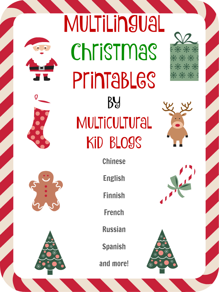 multilingual christmas printables multicultural kid blogs - Holiday Printables For Kids