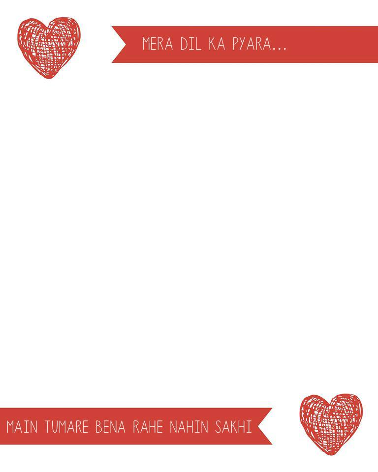Valentine's Day Printable: Multilingual Love Letter ...