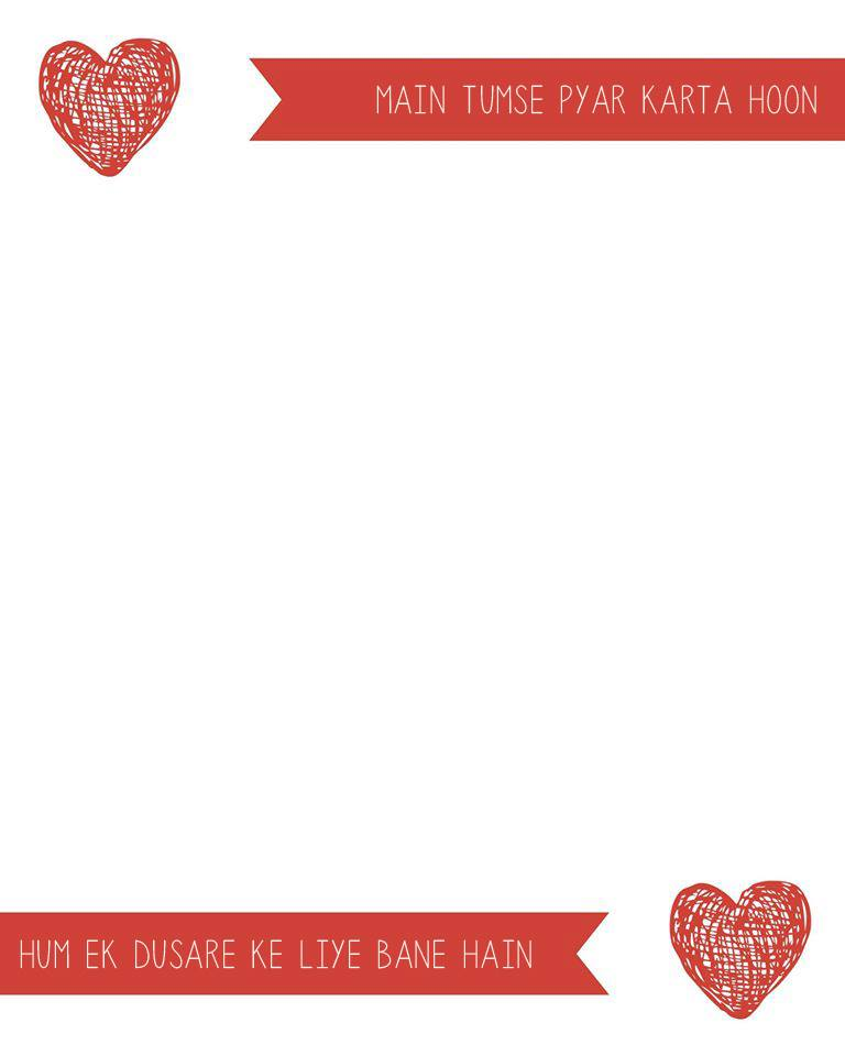 HIndi Valentines Day love letter 2