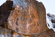 Petroglyphs; Discover Libya with Multicultural Kid Blogs