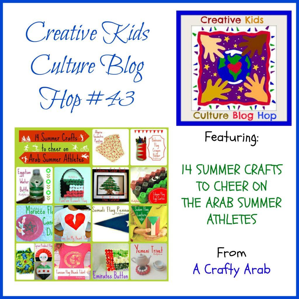 culture-blog-hop-43
