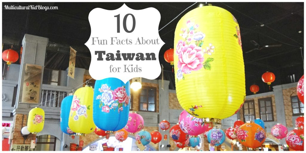 10 Fun Facts About Taiwan for Kids
