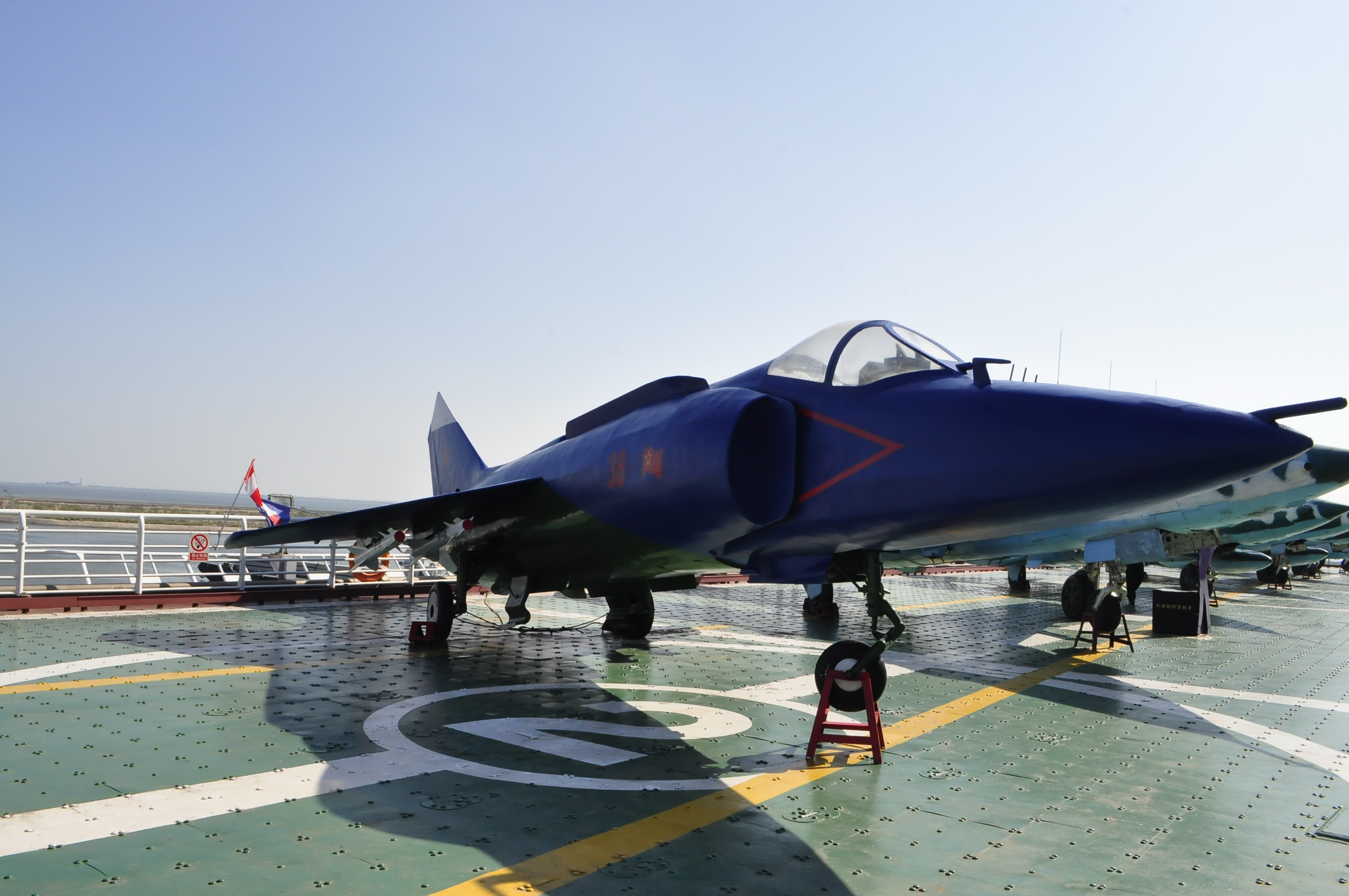 Beijing with Kids: Aircraft Carrier Museum