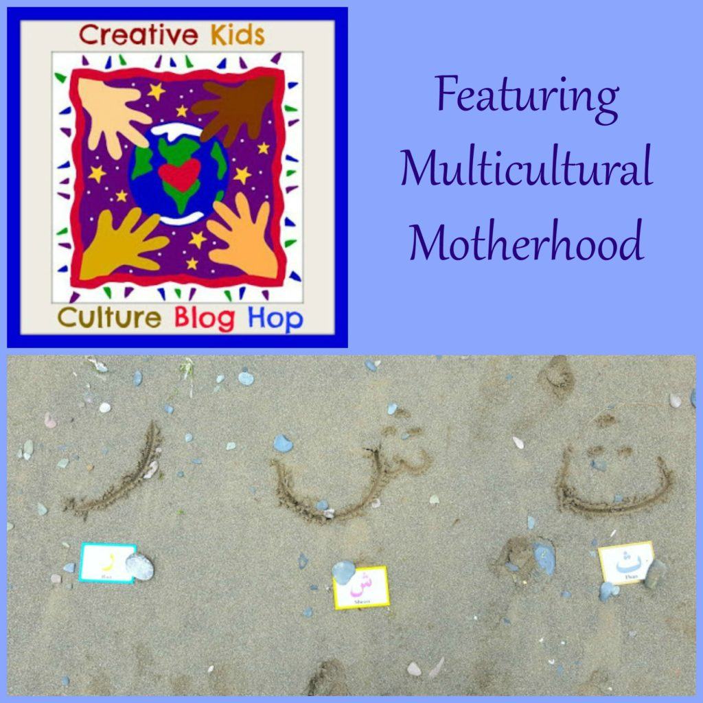 Creative Kids Culture Blog Hop #54