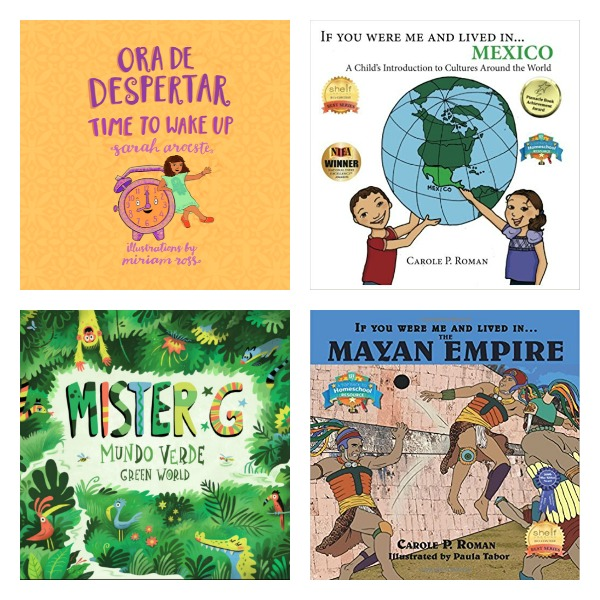Hispanic Heritage Month Series and Giveaway 2017 3rd Prize | Multicultural Kid Blogs