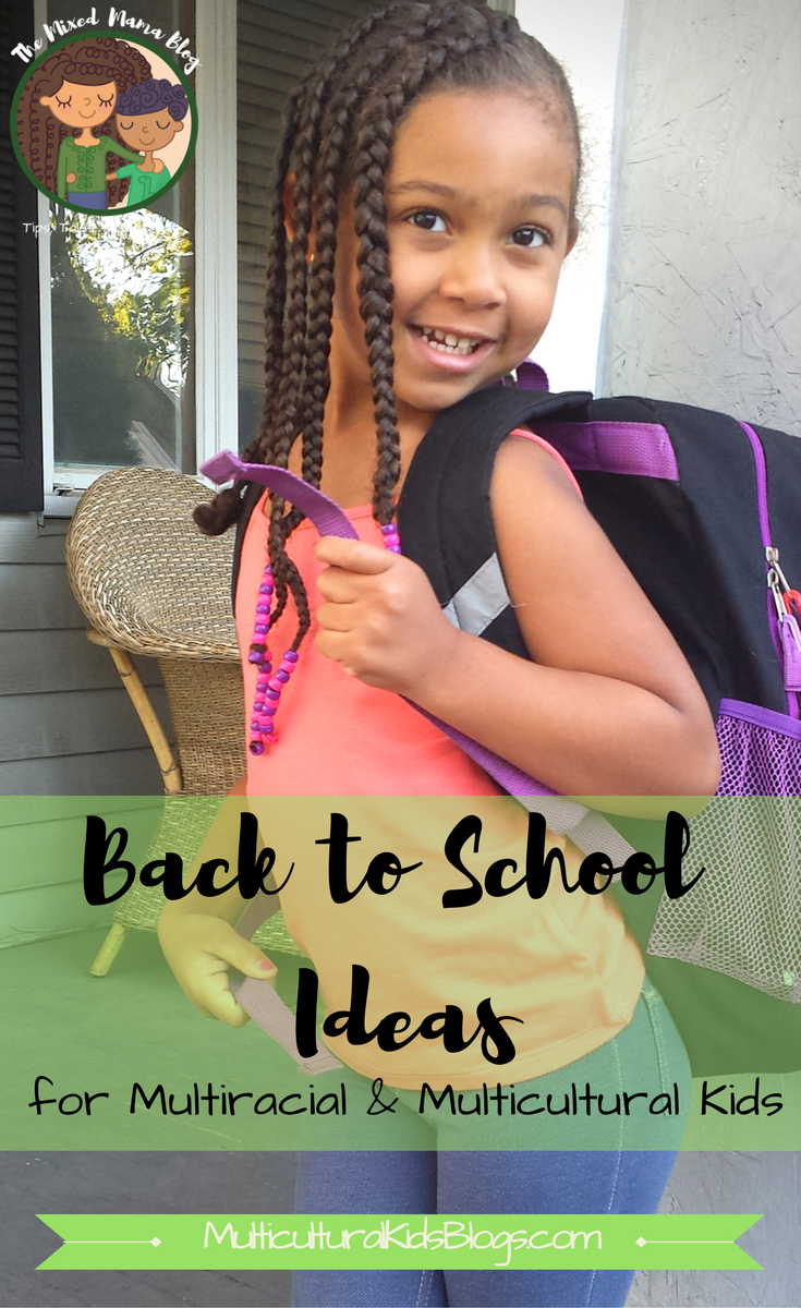 Back to School items for Multiracial and Multicultural Kids by The Mixed Mama Blog for Multicultural Kid Blogs_PIN