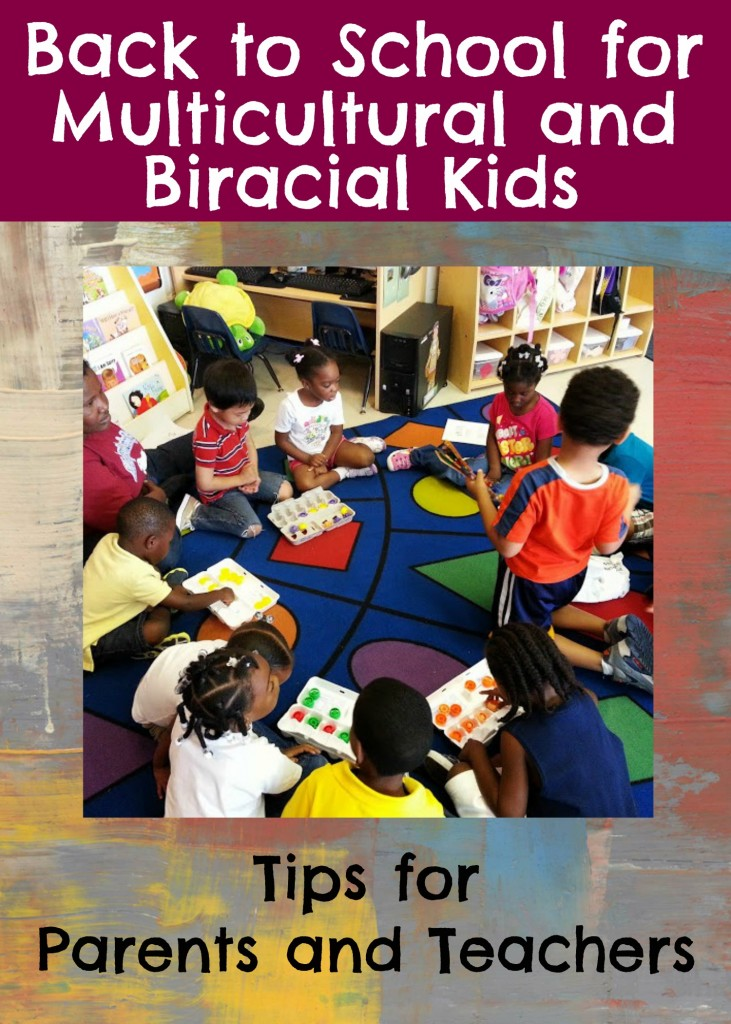 back to school multicultural and biracial kids