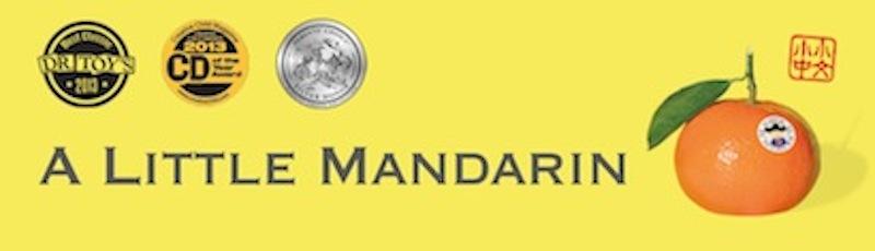 Call for Bloggers: A Little Mandarin
