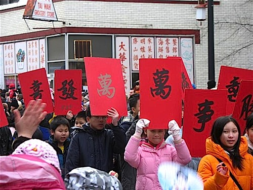 Chinese New Year Red Banners- Kid World Citizen