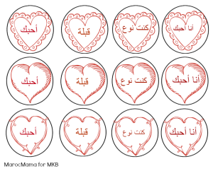 Arabic Valentine Cupcake Toppers