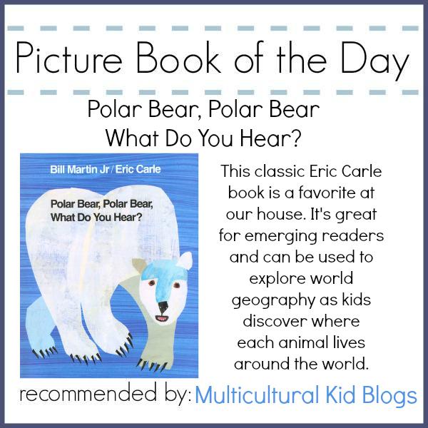 Explore World Geography with Bill Martin Jr and Eric Carle: Polar Bear, Polar Bear What Do You Hear?