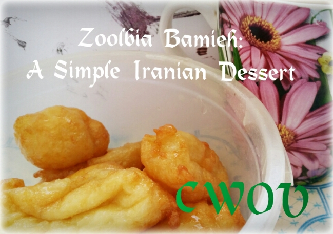Zoolbia Bamieh: Simple Iranian Dessert | Creative World of Varya