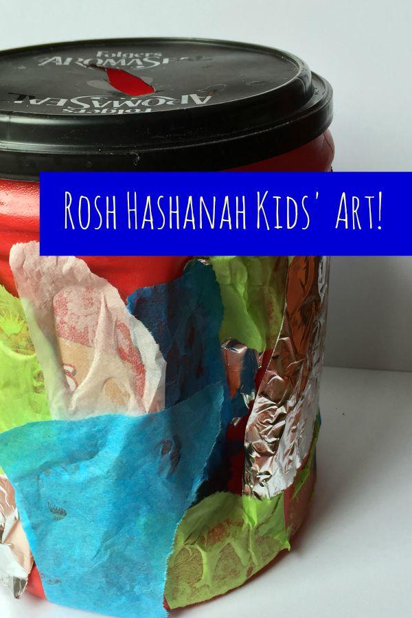 Rosh Hashanah Tzedakah Box Kids' Craft | Multicultural Kid Blogs