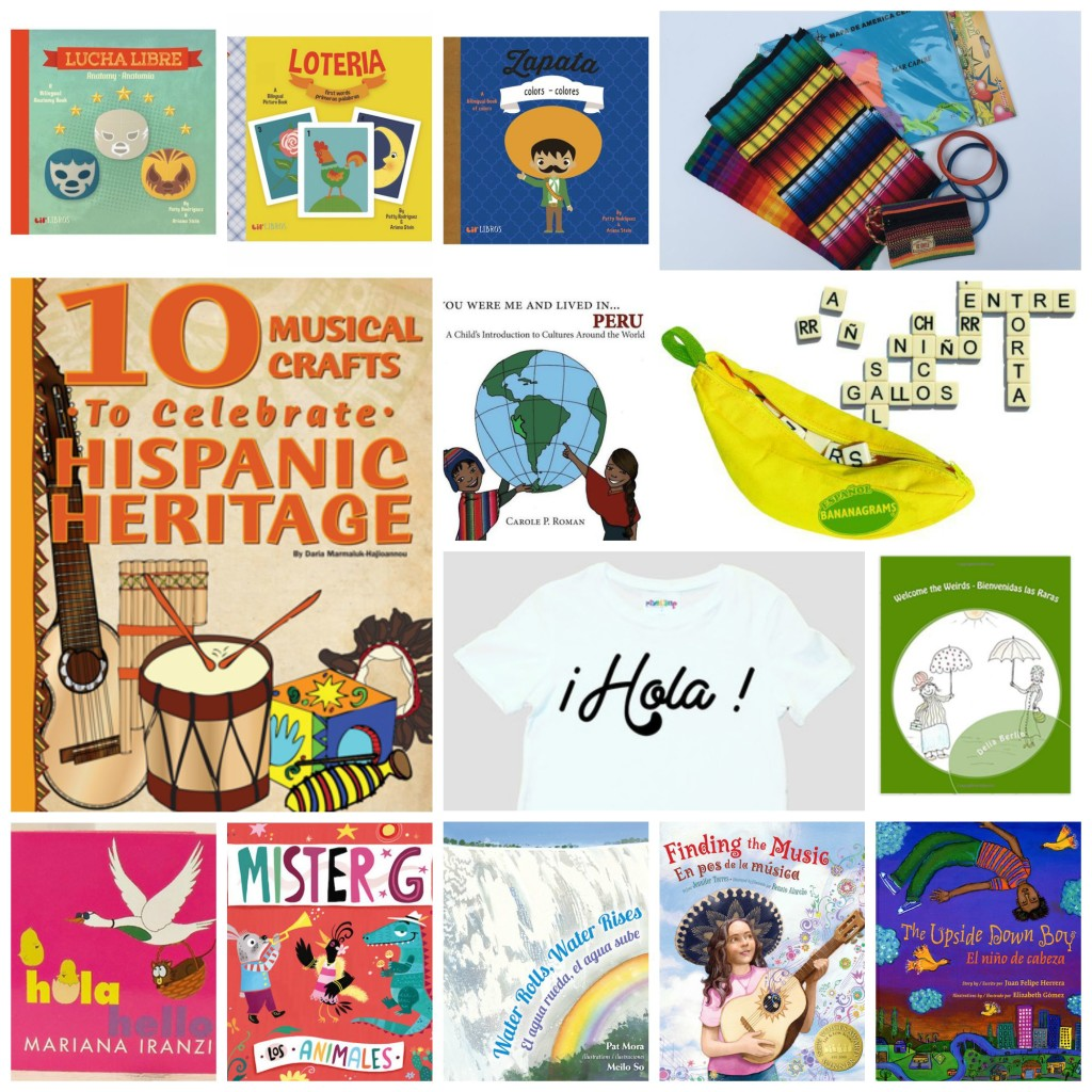 Hispanic Heritage Month Giveaway: 1st Prize