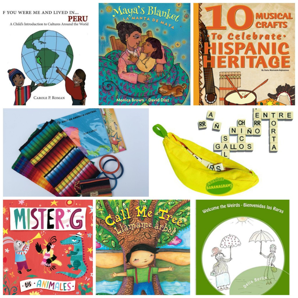 Hispanic Heritage Month Giveaway: 2nd Prize