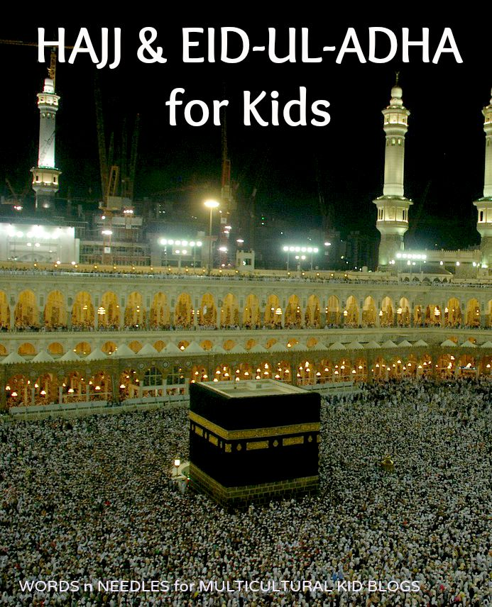 hajj for kids eid ul adha