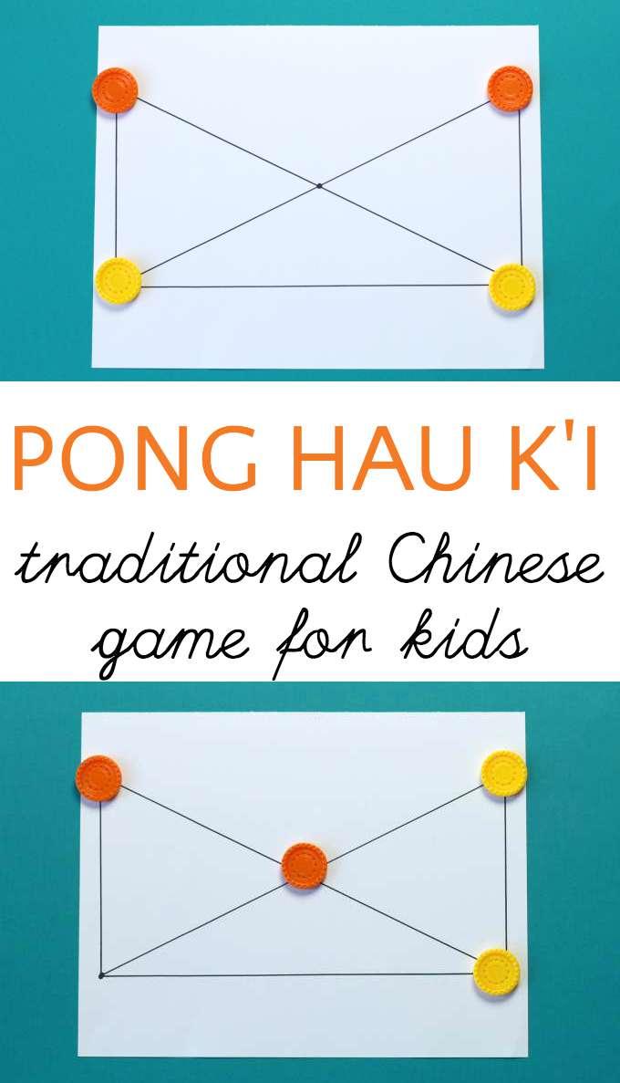 Pong Hau K'i game