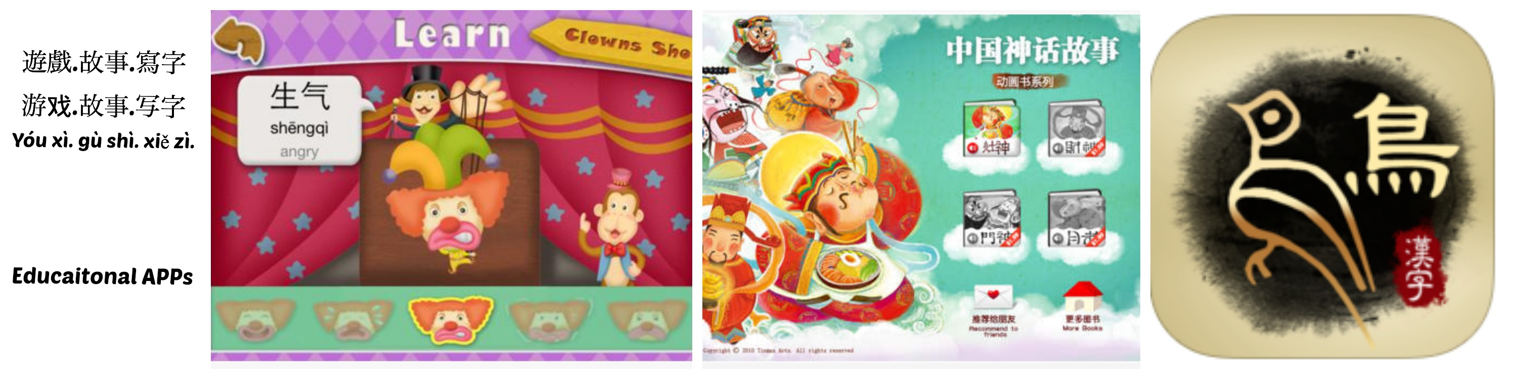 Chinese Learning 25 Gifts For Kids Multicultural Kid Blogs