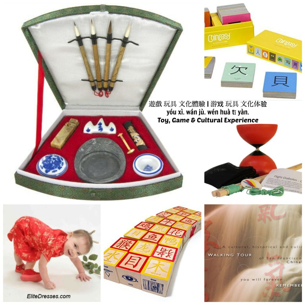 MKB toy game and more. Photo Credits: Amazon; EliteDresses; AllAboutChina.