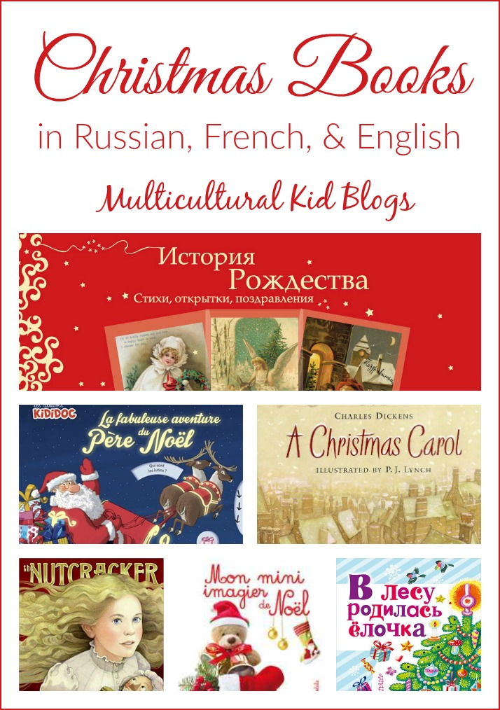 Christmas and New Year's Books in Russian, French and English