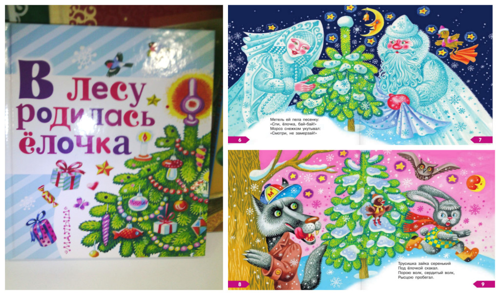 Christmas and New Year's Books in Russian, French and English | Multicultural Kid Blogs