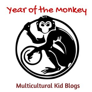 Year of the Monkey Chinese New Year Multicultural Kid blogs