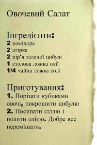 ukrainian recipe