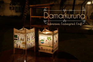 A damarkurung is a traditional Indonesian craft.