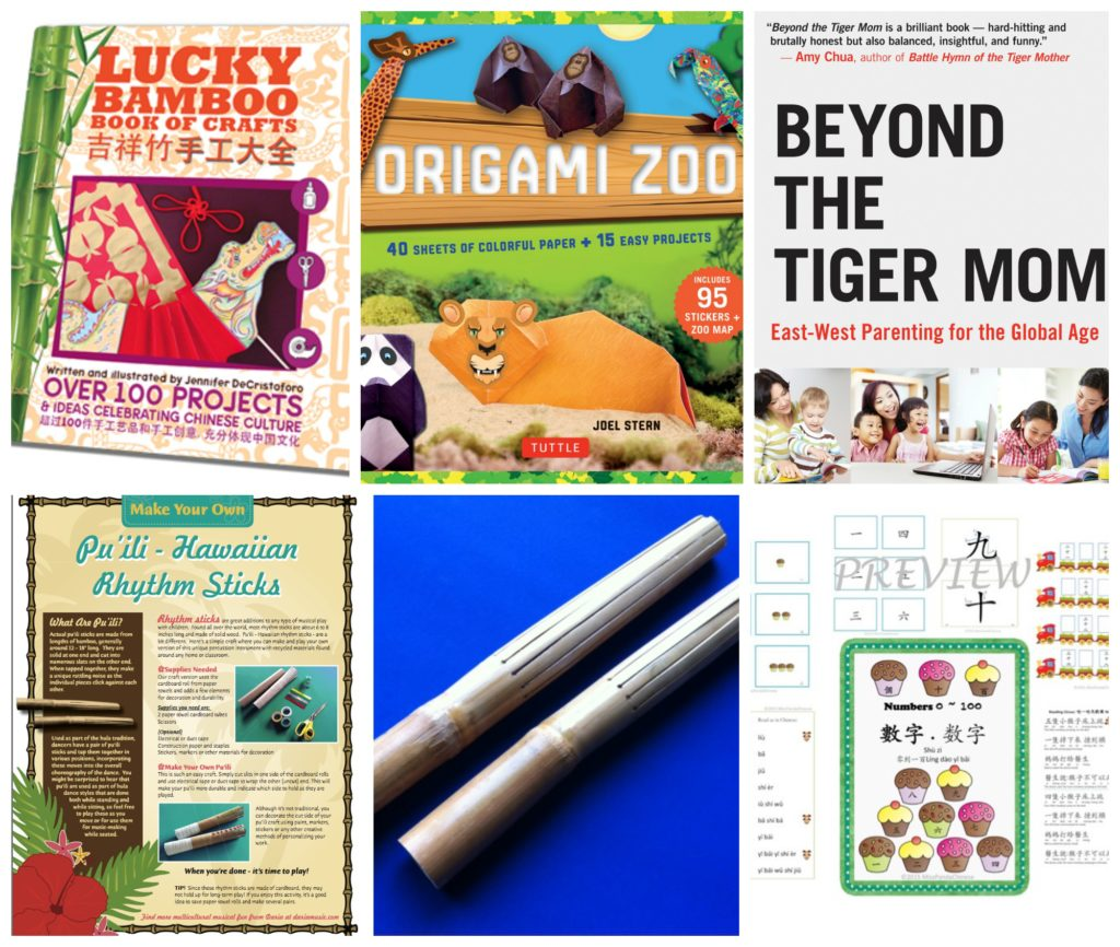 Grand Prize Asian Pacific American Heritage Month Giveaway | Multicultural Kid Blogs