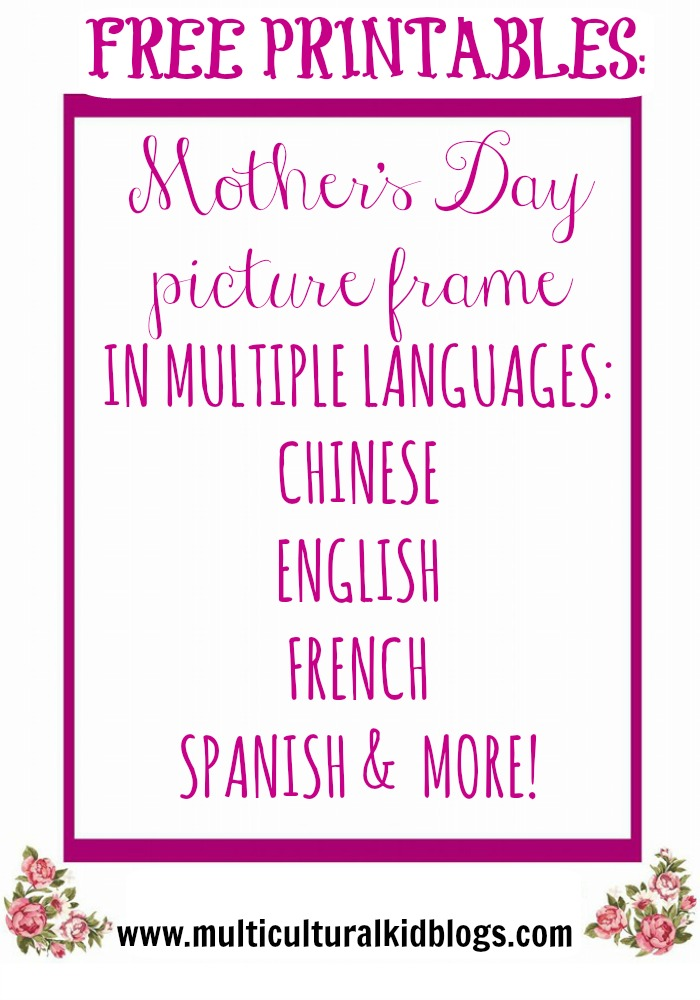 Free Multilingual Printable Mother's Day Picture Frame