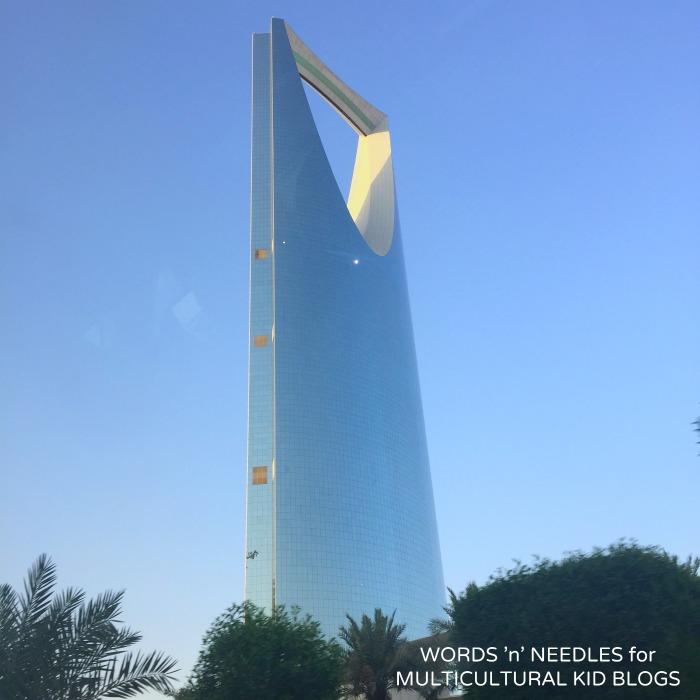 Expat in Eid in Riyadh Saudi Arabia