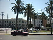 Green Square in Tripoli; Discover Libya with Multicultural Kid Blogs