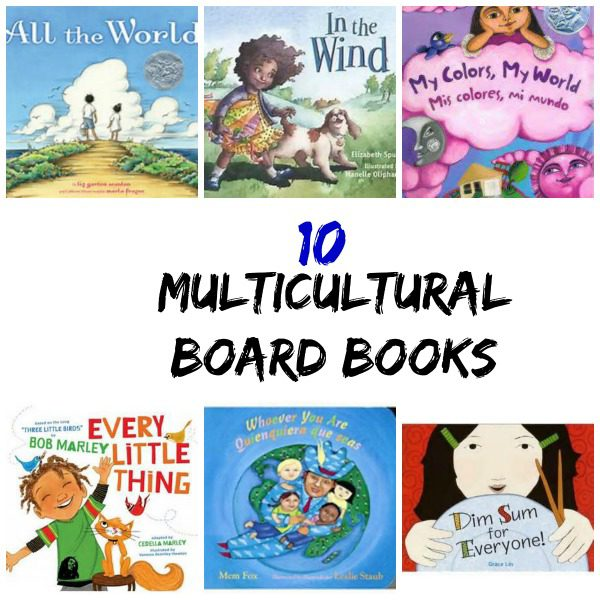 10 Multicultural Board Books for Children