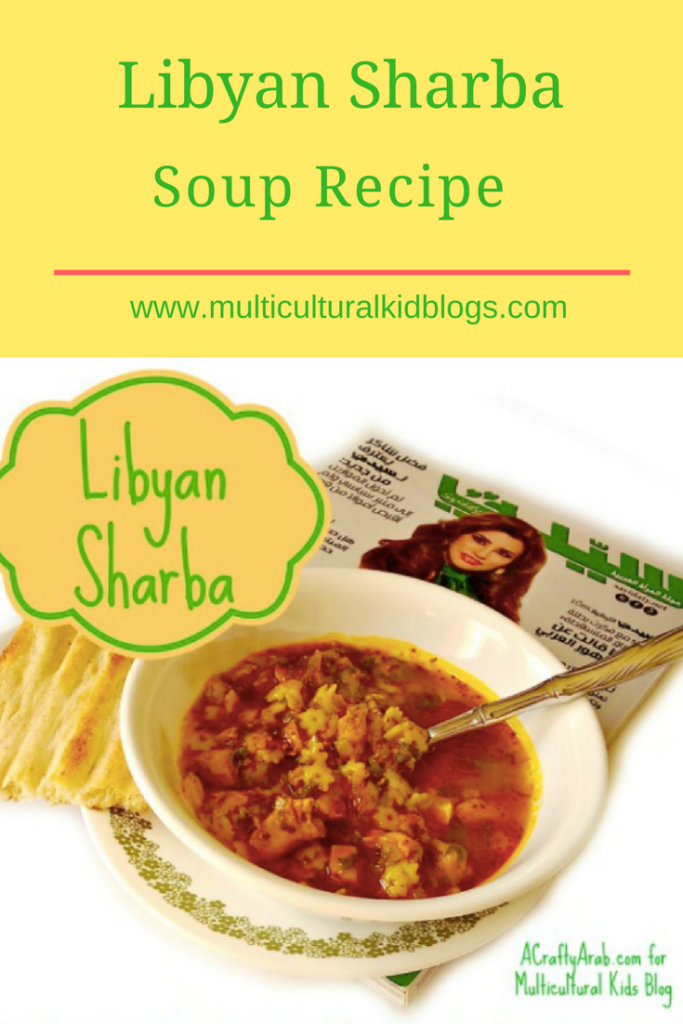 Libyan Sharba Soup Recipe