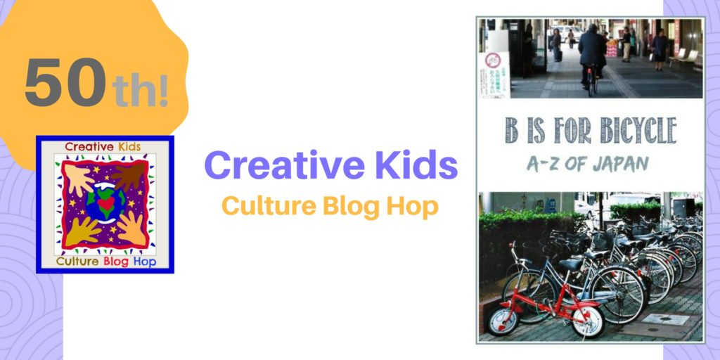 Link up your multicultural posts for kids on our 50th Creative Kids Culture Blog Hop!