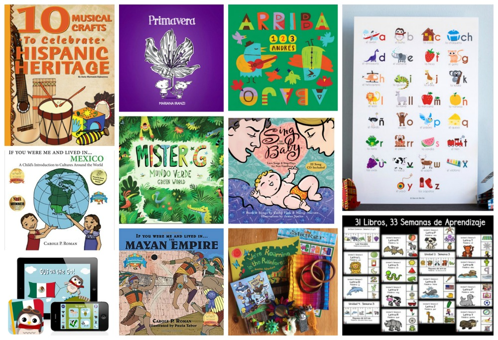 Hispanic Heritage Month Series and Giveaway 2017 Grand Prize | Multicultural Kid Blogs