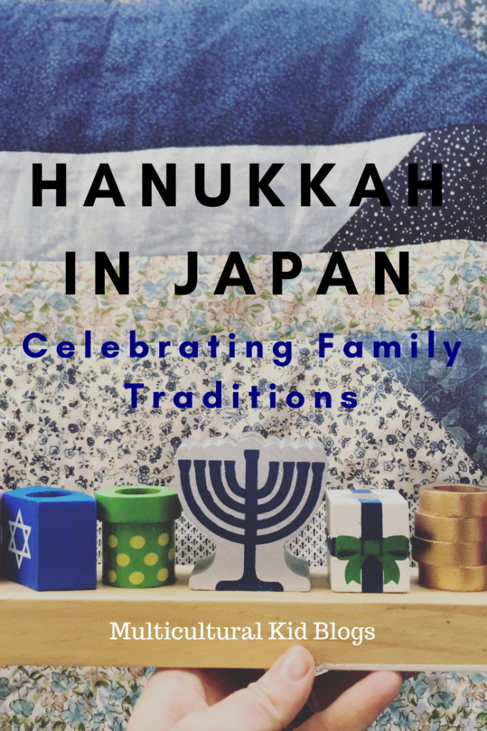 Hanukkah in Japan – Celebrating Family Traditions