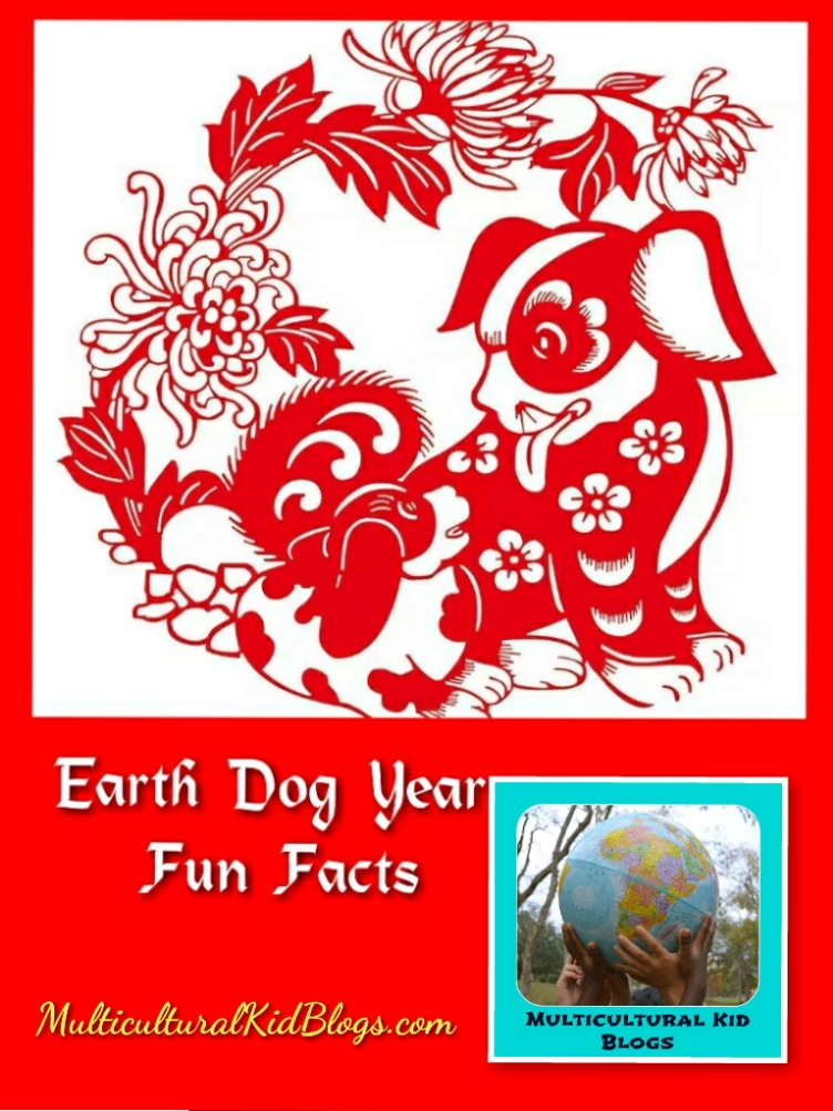 Earth Dog Year Fun Facts