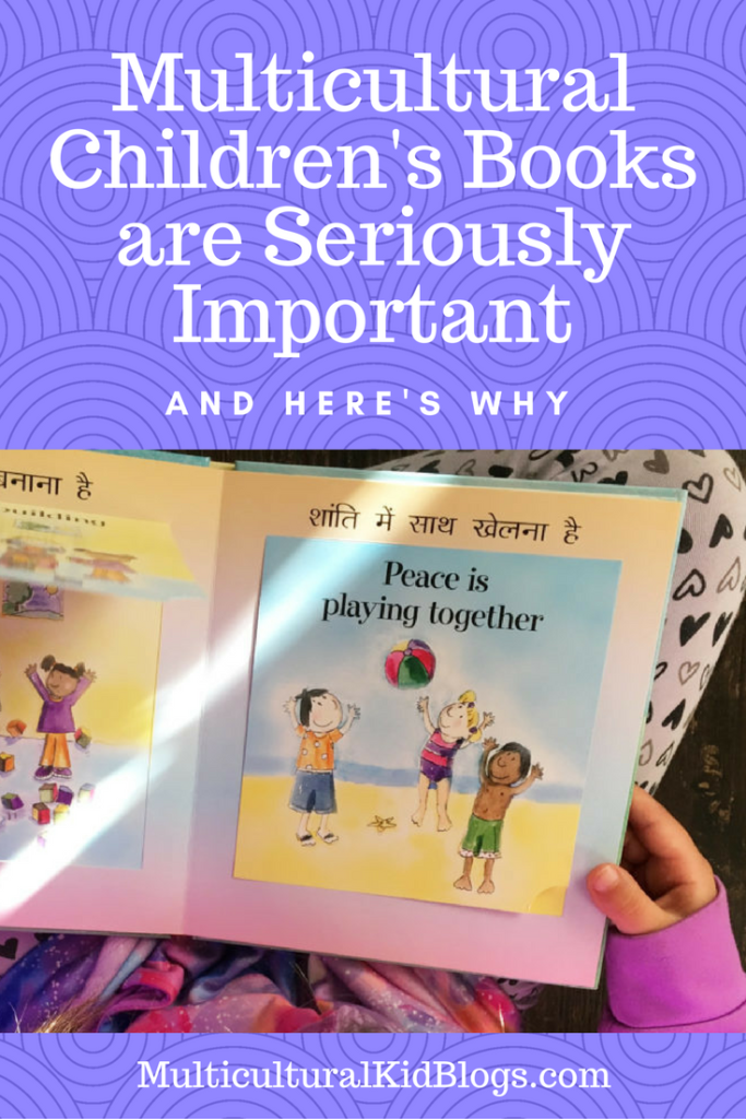 Multicultural Children's Books Are Seriously Important - And Here's Why | Multicultural Kid Blogs