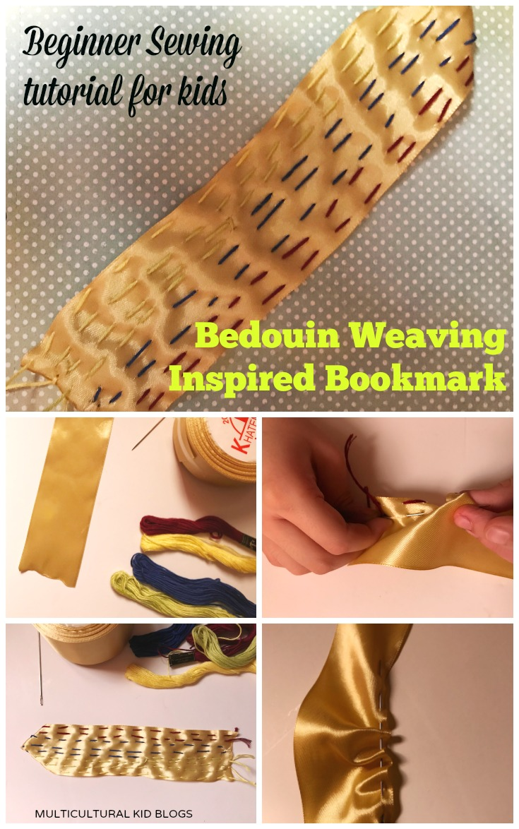 Bedouin Weaving Inspired Bookmarks Sewing for kids Saudi Arabian culture Multicultural Kid Blogs JeddahMOm
