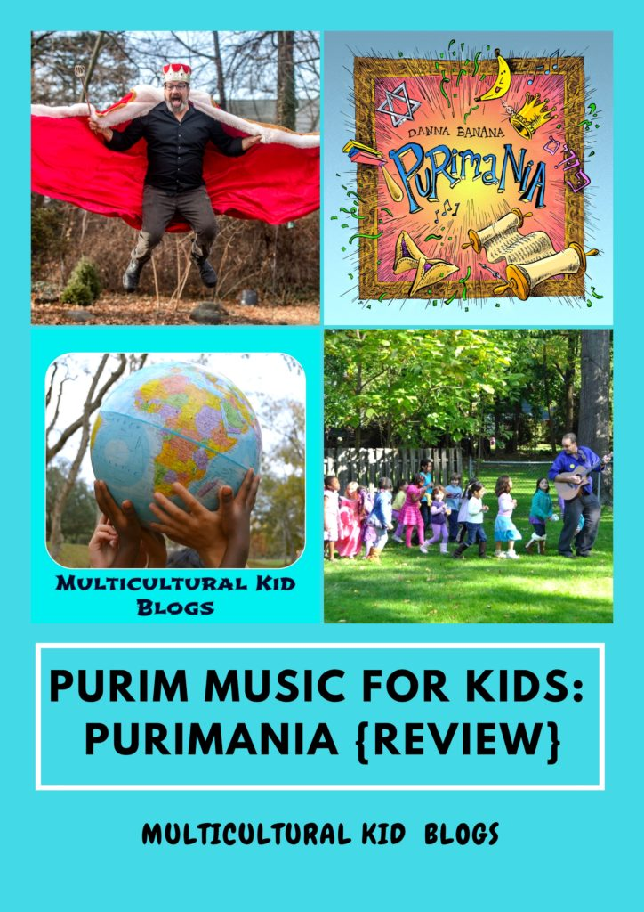 Purim Music for Kids: Purimania {Review}